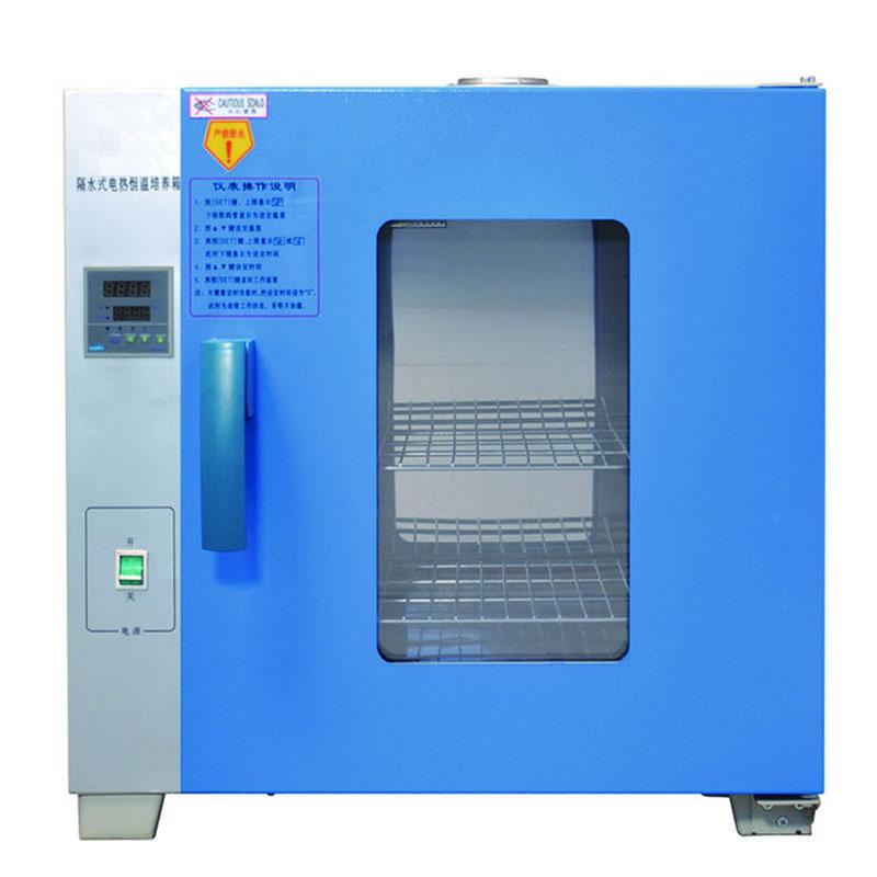隔热式电热恒温培养箱