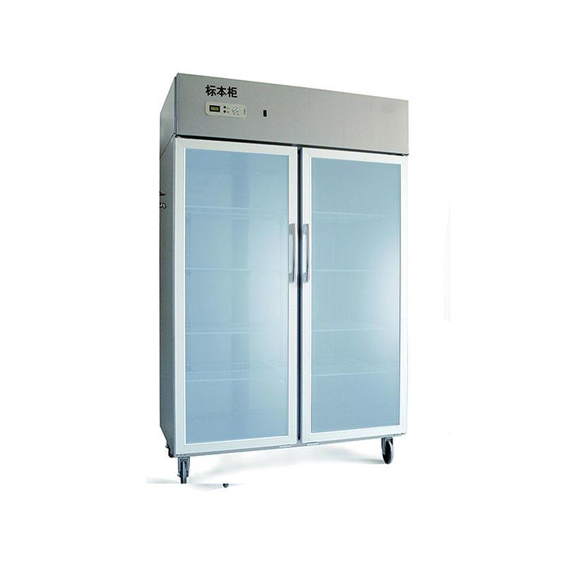 冷藏型标本柜